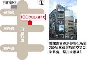 Map of International Community Club