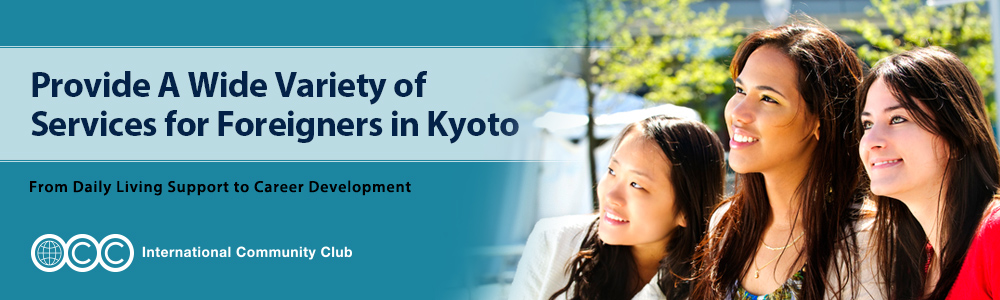 Provide A Wide Variety of Services for Forieners in Kyoto