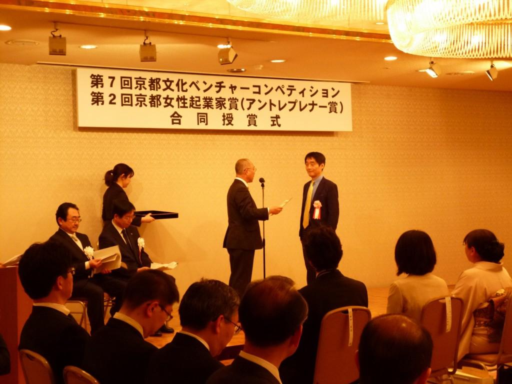 の写真受賞式4